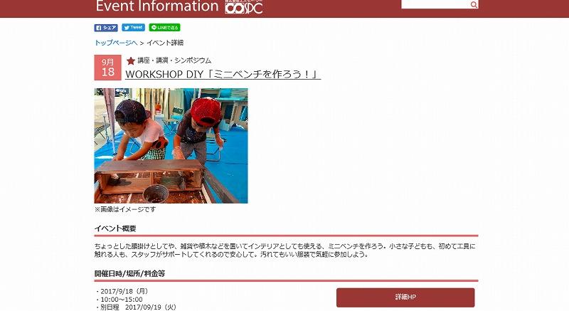 タウン情報まつやま.com 掲載