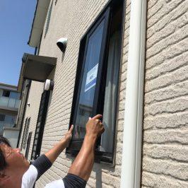 リフォーム工事記録 【note1:窓ガラスが割れた】